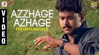 Priyamaanavale - Azzhage Azhage Official Video | Vijay, Simran | S A Rajkumar