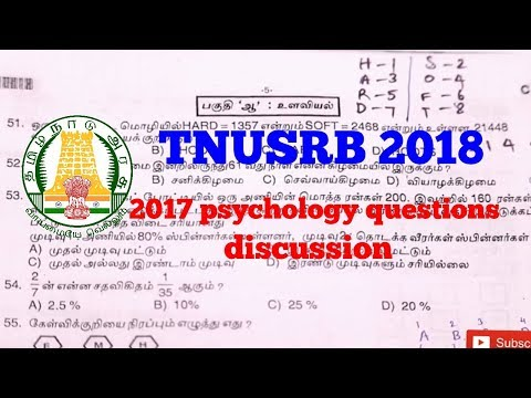 TNUSRB psychology 2018 (2017 questions discussion) by iGriv