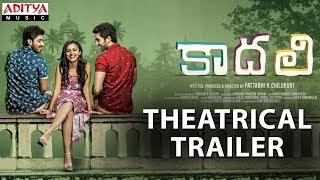 Kaadhali Theatrical Trailer || Pooja K. Doshi, Sai Ronak, Harish Kalyan