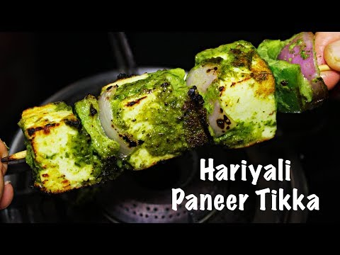 Hariyali Paneer Tikka   Paneer Hariyali Tikka Recipe   Party Snacks Recipe