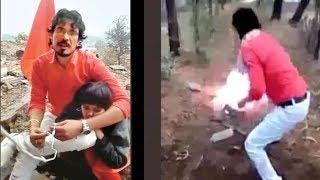 राजसमंद लाइव मर्डर: दिन भर फूंकता था गांजा और देखता था भड़काऊ वीडियो