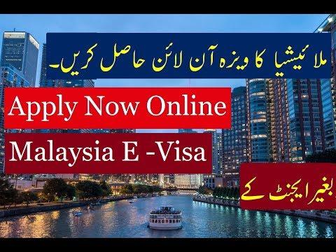 How to apply e visa  Malaysia for pakistani 2018