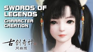Icarus 2 0 (이카루스) - Idol Pre-Creation Event - New Race/Class