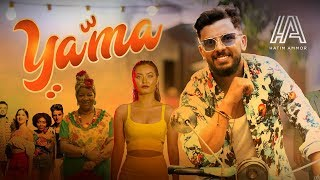 Hatim Ammor - Yama (EXCLUSIVE Music Video)   (حاتم عمور - يامّا (فيديو كليب حصري