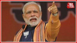 Narendra Modi Address public rally in Lucknow| Full Speech