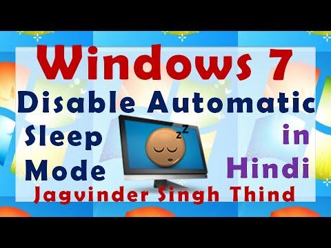 Disable Sleep Mode Windows 7 in Hindi - विंडोज 7