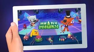 Download Ми-ми-мишки - Большой концерт - Games Muzykalnye Mishki - Необычная музыкальная игра Video