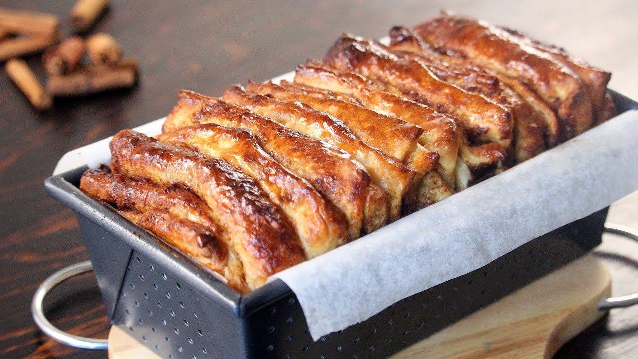 Pull Apart Cinnamon Bread Recipe | How Tasty Channel