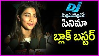 Pooja Hegde Reaction After Watching Duvvada Jagannadham Movie Public Response | Allu Arjun