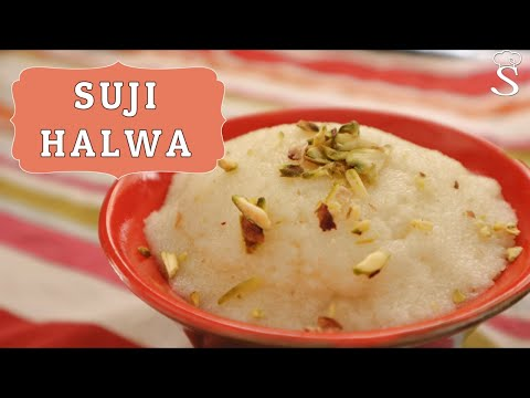 Suji Ka Halwa Recipe | Sooji Halwa | Rawa Sheera Recipe Easy and Quick Suji Halwa by Shree's Recipes