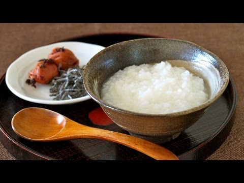 Super Easy Way to Cook Rice Porridge (Congee) 10倍がゆ (5分がゆ) お粥の作り方 - OCHIKERON - CREATE EAT HAPPY