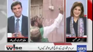 "Newswise - August 18, 2017 ""Nawaz Sharif - NAB, Census, She loves tech"""