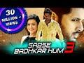 Download Sabse Badhkar Hum 3 (Chinnadana Nee Kosam) Telugu Hindi Dubbed Full Movie   Nithin, Mishti, Nassar MP3,3GP,MP4