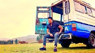 Wendi Mak - Bewyiyit | በውይይት - New Ethiopian Music 2018 (Official Video)