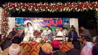 Arif Feroz Khan Parho La Ilaha Illallah Hai Peer