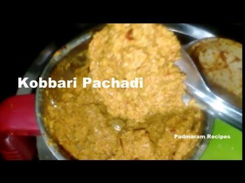 Kobbari Kaaya Pachadi for Rice   COconut Chutney   Instant Andhra Recipe in Telugu