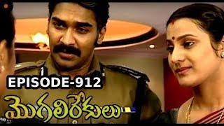 Episode 912 | 16-08-2019 | MogaliRekulu Telugu Daily Serial | Srikanth Entertainments | Loud Speaker