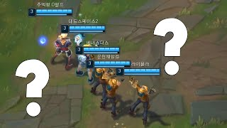 This is What Koreans are doing in a early game of League of Legends... | Funny LoL Series #626
