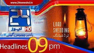 News Headlines   9:00 PM   22 April 2018   24 News HD