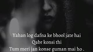 Kahani 2 Lines Ki Part 21 Hindi Urdu 2 Lines Poetry