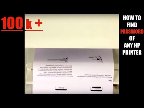 How To Find Password Of Any HP Printer !!