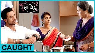 Dai Maa To KILL Jaggi | Gopi SAVES Jaggi From Dai Maa's EVIL PLANS | Saath Nibhana Saathiya