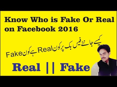 Know Who is Fake Or Real  on Facebook 2016 | in Urdu / Hindi