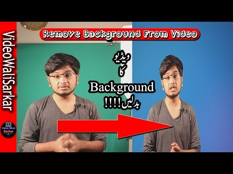 Remove Background From Video - Adobe Premiere Urdu Hindi