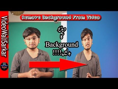 Remove Background From Video - Adobe Premiere Urdu Hindi