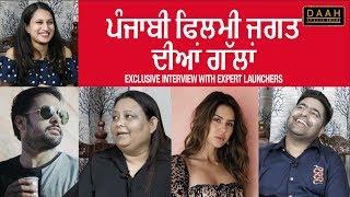 Pollywood diyan Khaas Gallan with Expert Launchers | Interview | DAAH Films