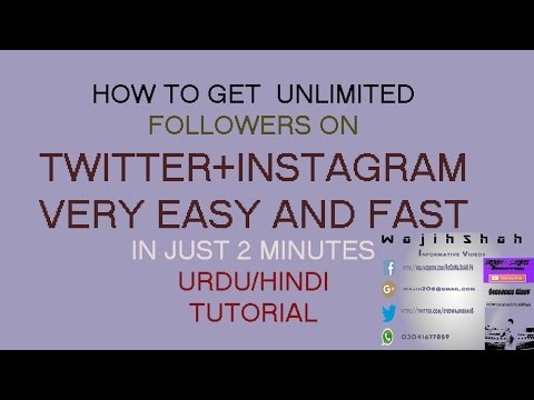 How to Get Unlimited Followers on Instagram and Twitter