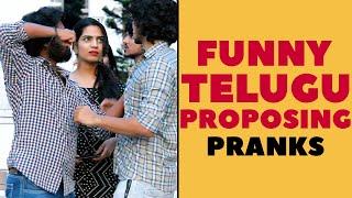 Funny Video On TELUGU PROPOSING PRANKS | Telugu Latest Pranks | Pranks in Hyderabad 2020 | FunPataka