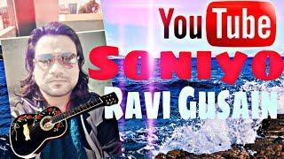 Soniyo - Raaz - The Mystery Continues   Cover   Song by   Ravi Gusain   Medha Ji   