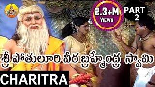 1984 madvirat swamy sri brahmendra free movie veera download charitra