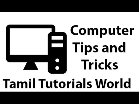 How to Change Windows7 Boot Screen Name Tamil Tutorials_HD