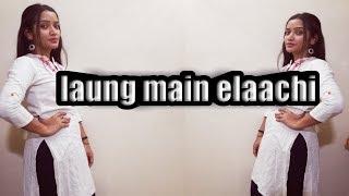 #Tulaungmainelaachi #lukachuppi | Luka Chuppi | Tu Laung Main Elaachi | Pallavi Gusain |
