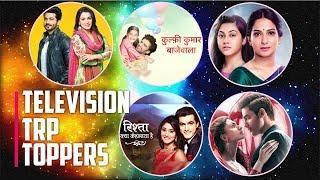 Kundali Bhagya Tops, Yeh Rishta, Guddan, Tujhse Hai Raabta & More | TV TRP Toppers