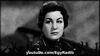#x202b;المسلسل الإذاعي ״الأم״ ׀ زوزو نبيل ׀ الحلقة 04 من  31#x202c;lrm;