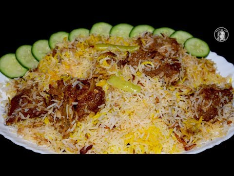 Mutton Biryani Recipe - Easy Mutton Spicy Biryani by Kitchen With Amna