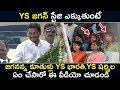 Download  Ys Bharathi  & Ys Sharmila Reactions While Ys Jagan Reaching Stage | Ysrcp | Praja Chaitanyam  MP3,3GP,MP4