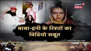 Ram Rahim Hanipirit Sex HD MP4 Videos Download