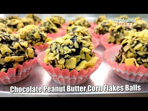 Chocolate Peanut Butter Corn Flakes Balls | MyKitchen101en