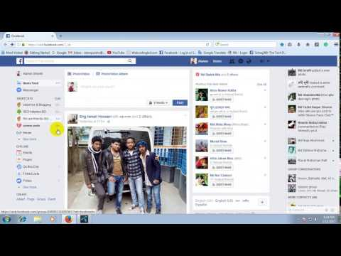 How to create a facebook page and group In bangla tutorial
