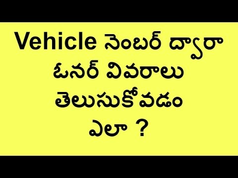 Find Vehicle - How To Find Vehicle Owner Name By Registration Number