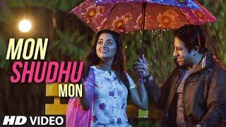 Mon Shudhu Mon   Latest Bengali Video Song 2020   Ameen Raja   T-Series Regional
