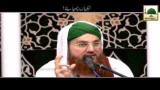 Nekiyan Chupaiye   Haji Abdul Habib Attari   Short Bayan