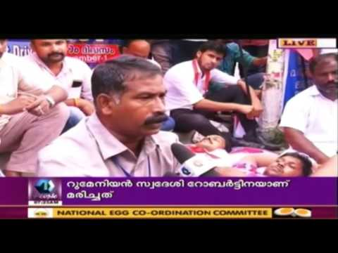 Uber Taxi strike In Kochi Enters Fourth Day