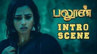 Balloon - Intro Scene   Jai Anjali Janani Iyer   Yuvan Shankar Raja