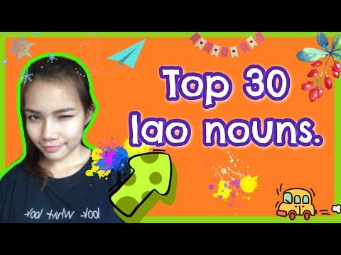 Learn Lao language 101 - Vocabulary 800 (Lesson 3)