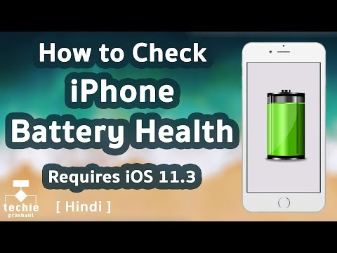 How to Check iPhone Battery Health via iOS 11.3 HINDI